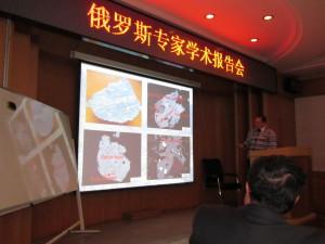 Лекция В.В. Ивина о геологическом строении Приморья