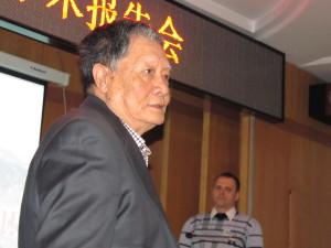 Уважаемый профессор Ян Хунцуань
